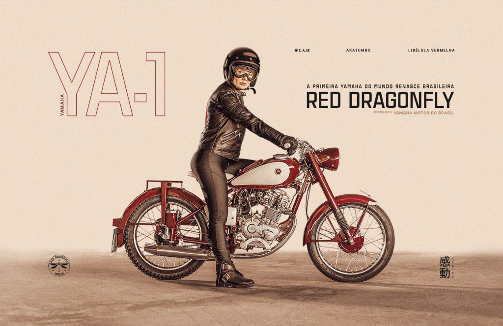 red_dragonfly-desktop2-1024x664-1